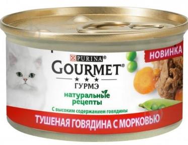 Конс.Гурмет Голд 85г Натуральный Рецепт говяд./морк 2237 АКЦИЯ-15%